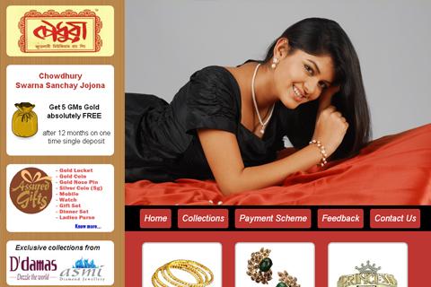 Chowdhury Jewellery